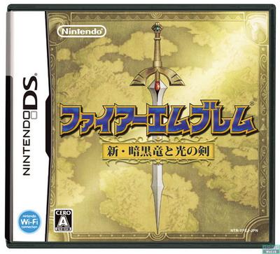 【DS】《火焰纹章 新暗黑龙与光明剑》下载