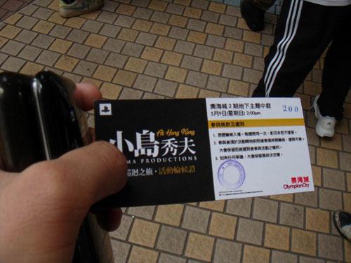 【业界】小岛秀夫World Tour香港站现场视频及图片若干