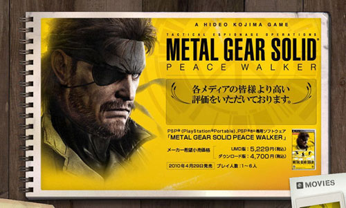 【PSP】《潜龙谍影 和平行者》发布会完整PV一个,很欢乐