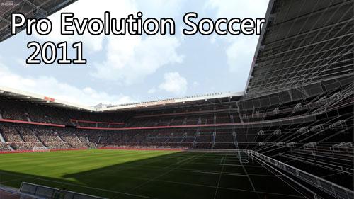 【业界】与FIFA决一死战!《实况足球2011 (PES 2011)》引擎终极进化