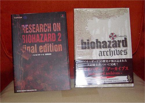 【冷饭】《生化危机 档案 (Biohazard Archives)》复刻版2月发售