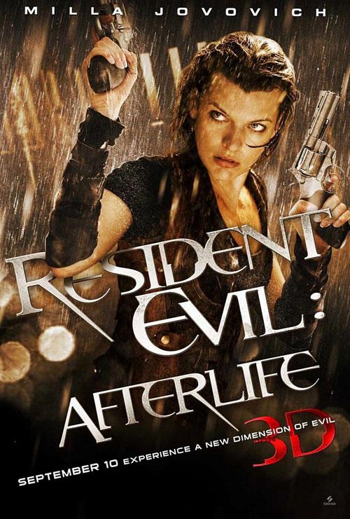 【3D】电影《生化危机 Afterlife》E3 2010放出的3D预览片段