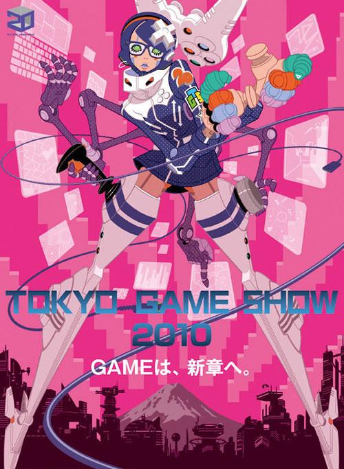 【E3 2010】E3 2010参展厂商及其参展游戏列表