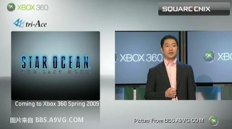 《星之海洋4》(Star Ocean 4)最新预告视频,海量新图,预计明年春发售