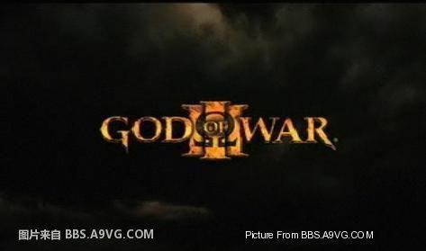 战神新作《战神3》(God of war3)公布