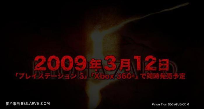 《生化危机5》(BioHazard 5) 官网正式开放,发售日确定。最新图片预览
