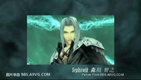 【PSP】Sephiroth 参战!《纷争 最终幻想》DKΣ3713 预告视频公开