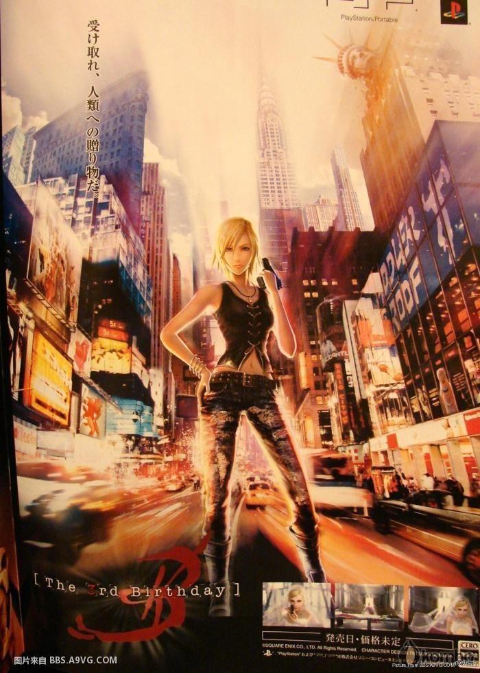 【PSP】《寄生前夜 第三个生日》(The third birthday) PSP版独占确认,新广告宣传画送上