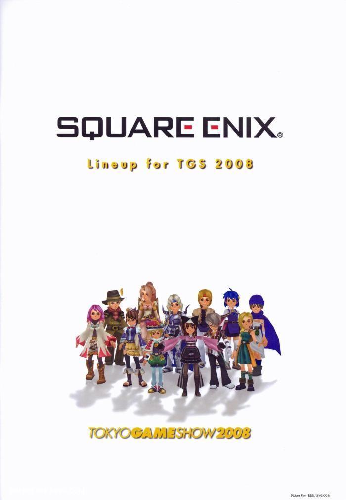 【MUL】Square-Enix TGS 2008场刊完整扫描图 [FF7ACC/FF13/DFF等]