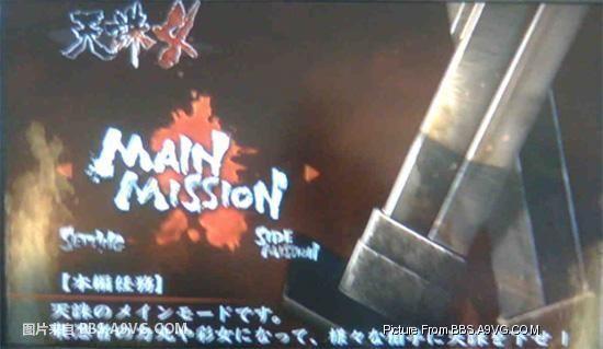 【Wii】《天诛4》 系统详细介绍