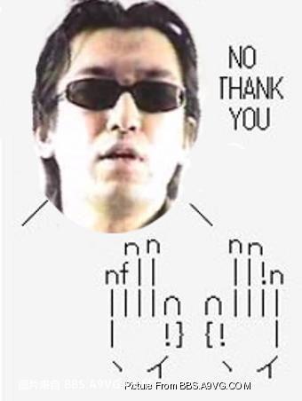 """【业界】生化之父三上真司:""""玩《生化5》会有压力所以我不会玩"""""""