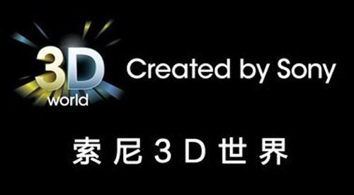 【业界】索尼宣布PS3平台3D游戏最高支持到720P
