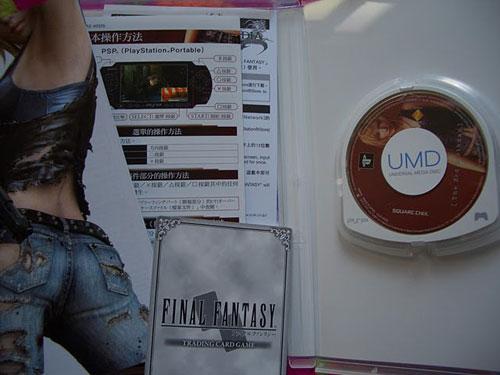 【PSP】《寄生前夜 第三个生日》Aya50秒洗澡视频+触发条件