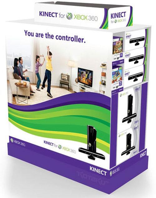 【业界】Xbox360体感外设Kinect包装外泄露