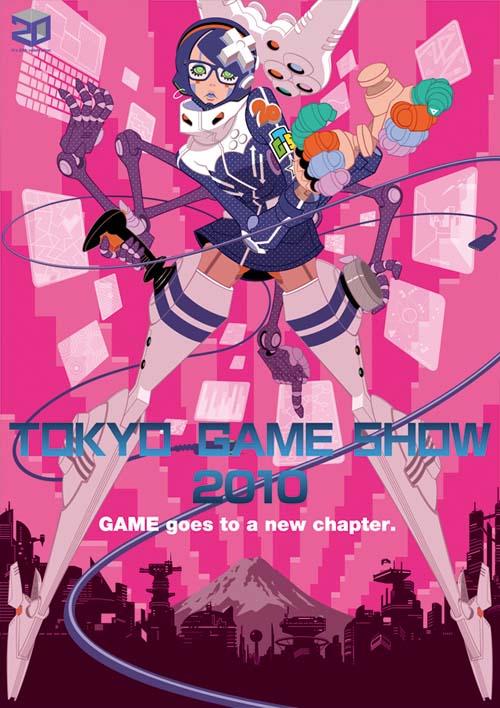 【TGS 2010】东京游戏展(TGS 2010)不完全参展厂商列表