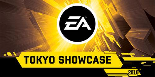 """【业界】EA确认须田刚一和三上真司合作""""非欧美化""""的恐怖游戏将出展TGS"""