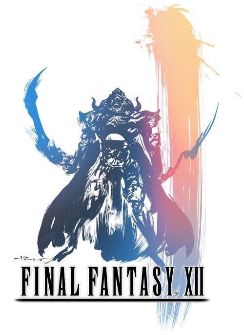 【电子书】《最终幻想12》详细玩家指导电子书(含图文攻略)