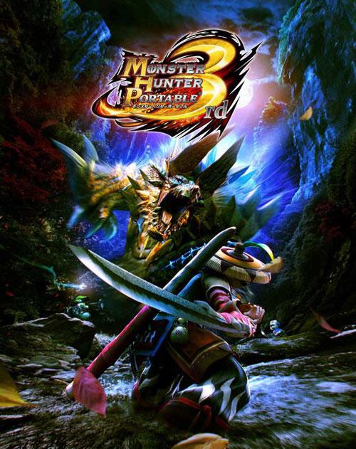 【业界】PSP平台最速!《怪物猎人P3rd》17天卖出300万份