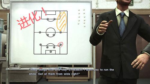 【MUL】传说中的进化!《实况足球2011》实机游戏视频