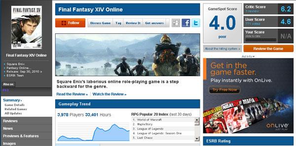 【业界】《最终幻想14》外媒体评分仅为4.0,另附玩家长篇吐槽文章