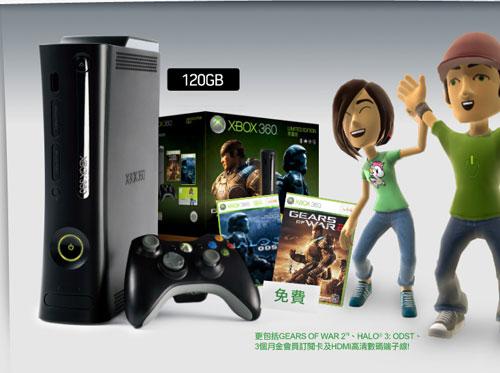 【业界】新版Xbox360黑色主机港版发售日确定,为搭载Kinect准备