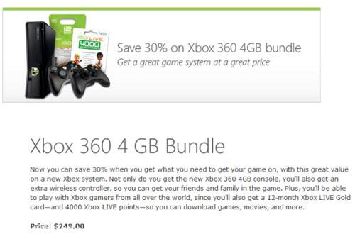 【业界】微软年底推出4G双手柄Xbox360同捆套装