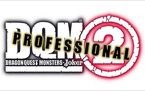 【NDS】《勇者斗恶龙怪兽篇Joker2 专家版》+反烧录补丁下载