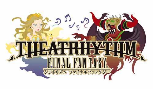 【业界】最终幻想系列首款音乐游戏《TheatRhythm Final Fantasy》登录3DS