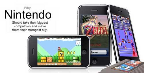 【业界】任天堂的顽固,股东和投资者要求任天堂为iOS平台开发游戏