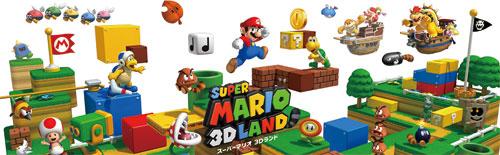 【3DS】《超级马里奥 3D 大陆》全隐藏要素公开