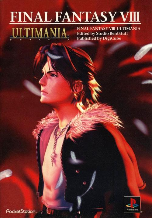 【攻略】《最终幻想8》Ultimania攻略本扫描下载