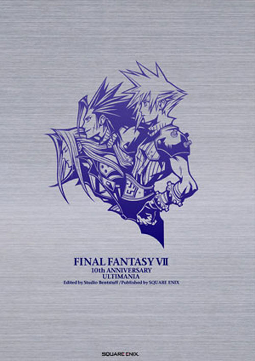【攻略】《最终幻想7》10th Anniversary Ultimania攻略本扫描下载
