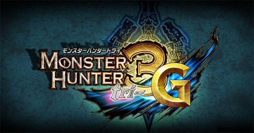 【3DS】《怪物猎人3G》FAMI通上手攻略+武器连招一览