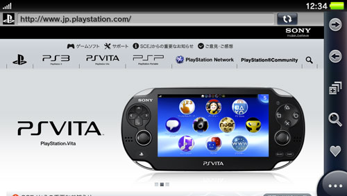 【业界】PSVITA细节公开,媒体暂时只对应到720P,PSVITA发售前采访