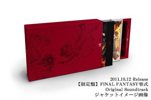 【音乐】《最终幻想 零式》Original Soundtrack 320kbps Mp3下载