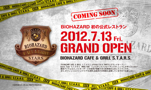 【业界】生化危机首个主题餐厅今年7月将于日本营业