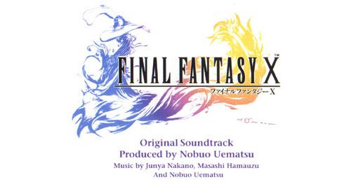 【音乐】《最终幻想10》4CD原声音乐下载(无损+MP3)