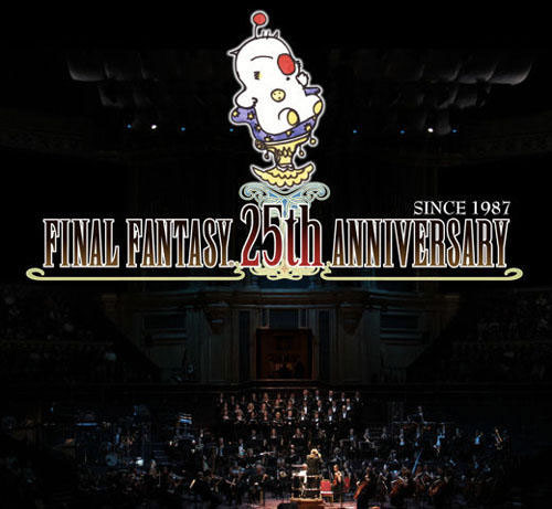【音乐】最终幻想25周年交响乐专辑《Final Fantasy Orchestral Album》下载