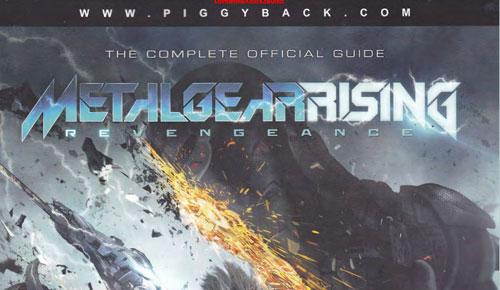 【电子书】《潜龙谍影崛起 复仇》Piggyback官方攻略本下载