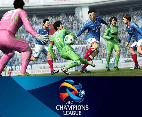 【MUL】《实况足球2014》获亚足联许可,将加入亚洲冠军杯模式