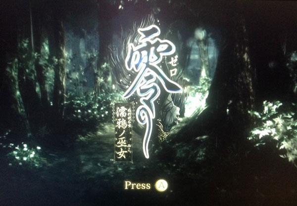 【Wii U】《零 濡鸦之巫女》100%全文件物品取得章节地点列表