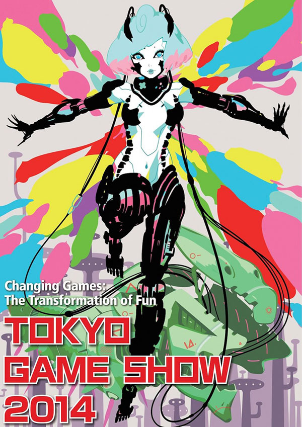 【TGS2014】中文化大势所趋,PS4亚洲销量喜人