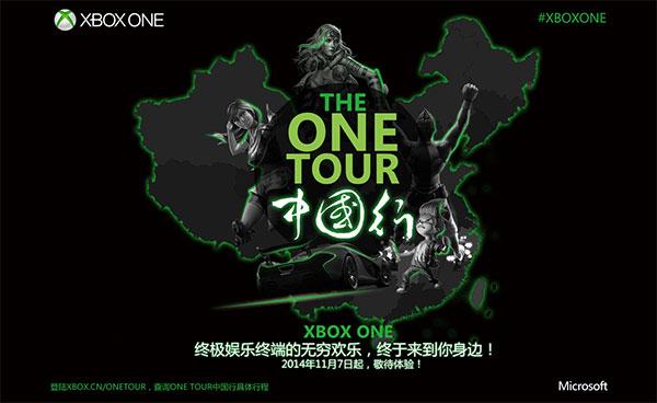 【业界】国行版Xbox One游戏实体版12月开售,5款中国游戏制作中