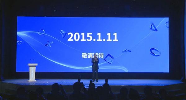 【业界】中国大陆PS4与PSV国行版上市发售受阻