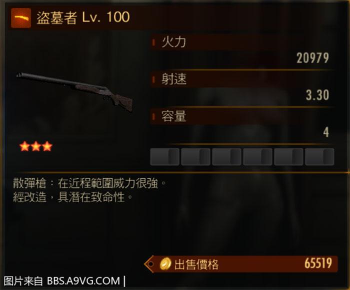 M147S