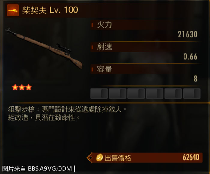 M1981-30