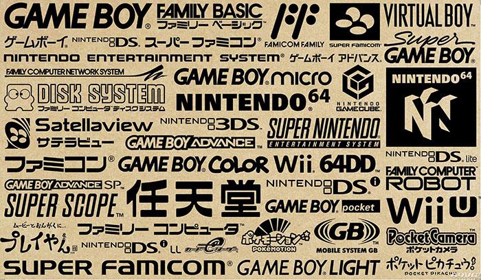 【业界】日本地区2017年游戏销量排行,《勇者斗恶龙11》榜首,《生化危机7》第11