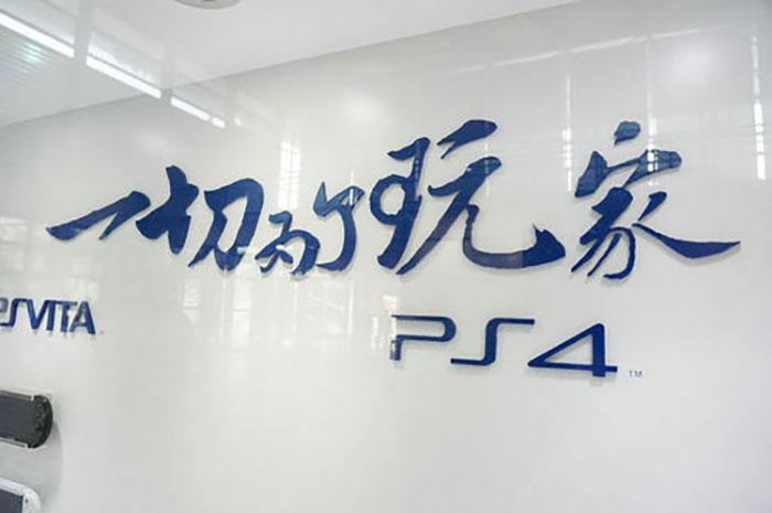【业界】索尼受累影视业务业绩下滑83.7%