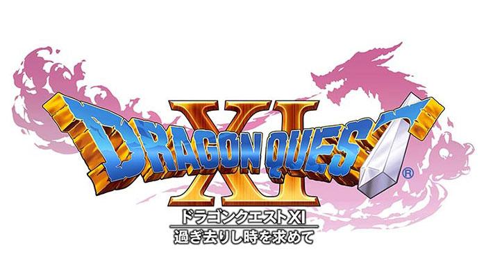 【3DS】《勇者斗恶龙11 寻觅失去的时光》3DS版特有祭坛时渡迷宫任务攻略
