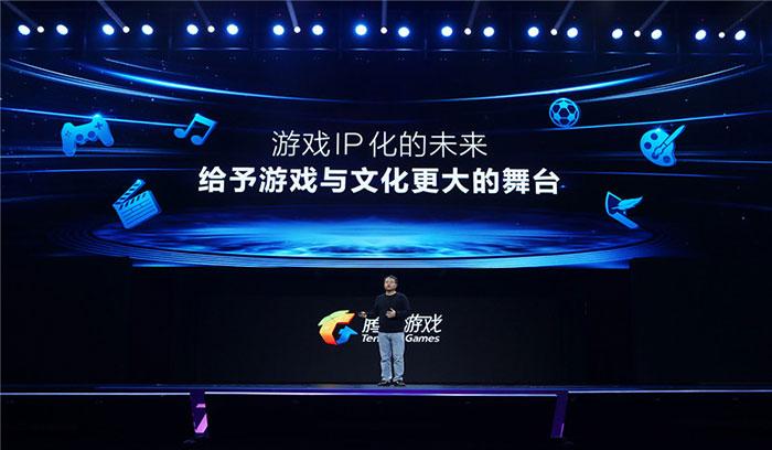 【业界】腾讯公布单机游戏平台WeGame,Stream可考虑后路